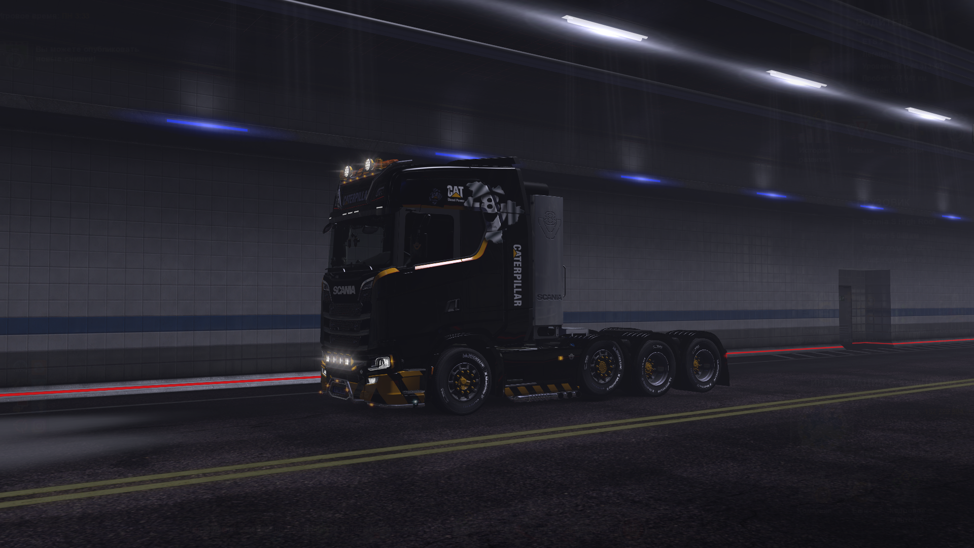 Scania 2016 Caterpillar - Euro Truck Simulator 2