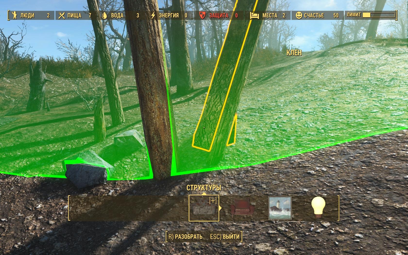 Дерево за территорией (Станция Оберленд) - Fallout 4 Баг