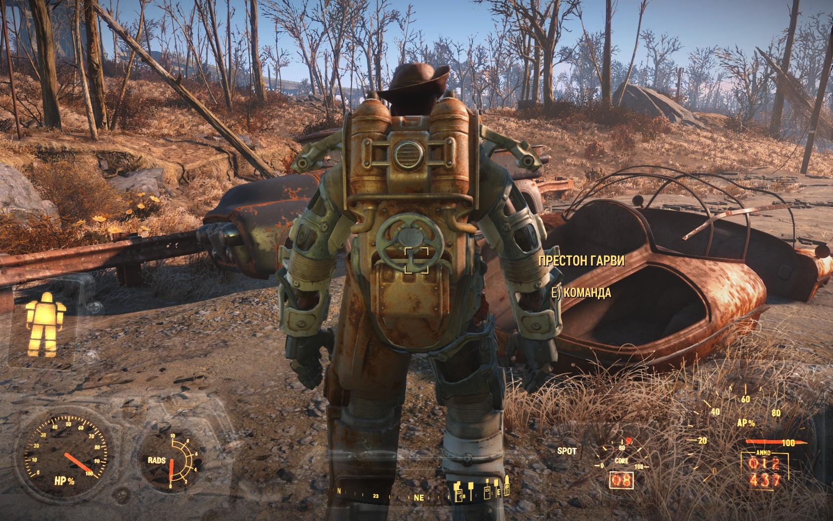 Престону не нужен ядерный блок для силовой брони - по команде и так залез - Fallout 4 силовая броня