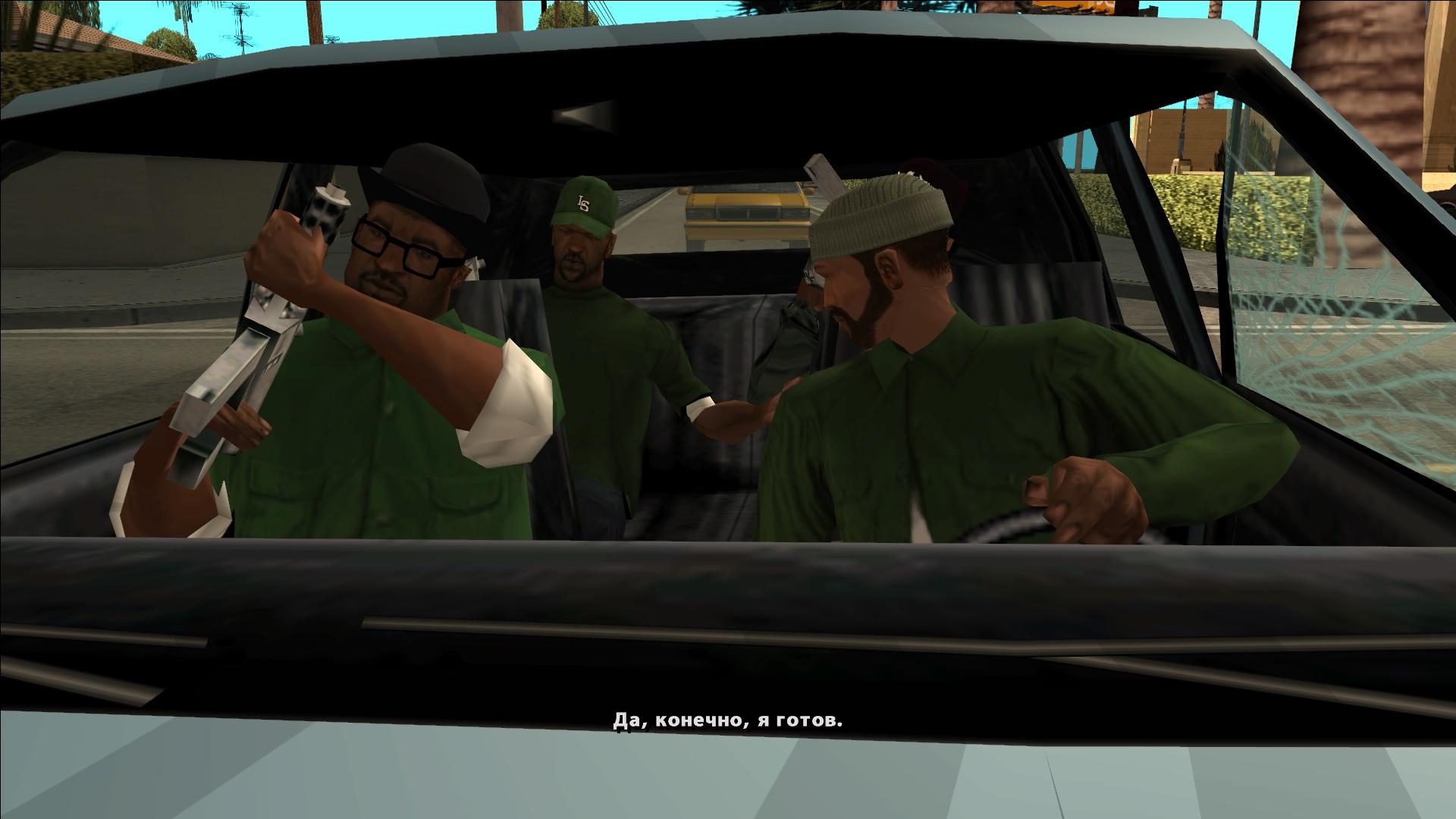 Grand Theft Auto: San Andreas - c модами (fix full screen, PS2 light @ sun) - Grand Theft Auto: San Andreas