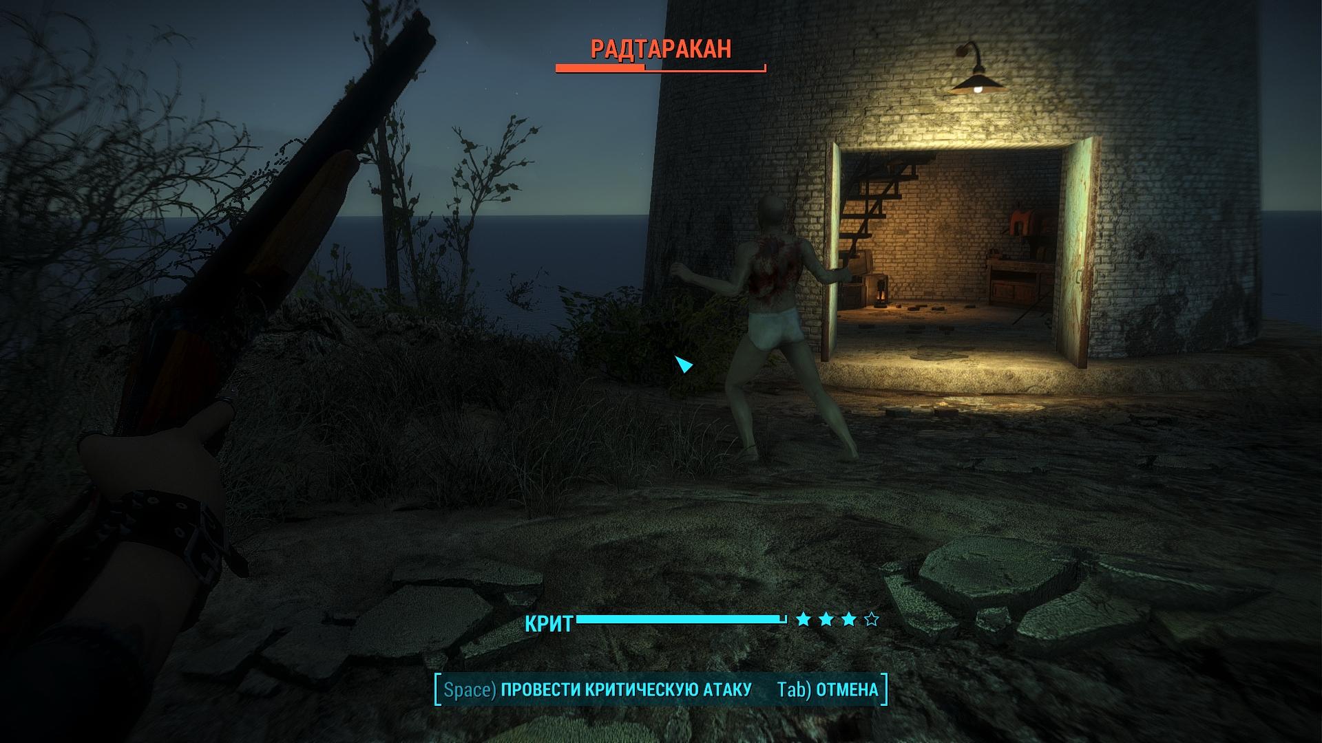 tarkan - Fallout 4
