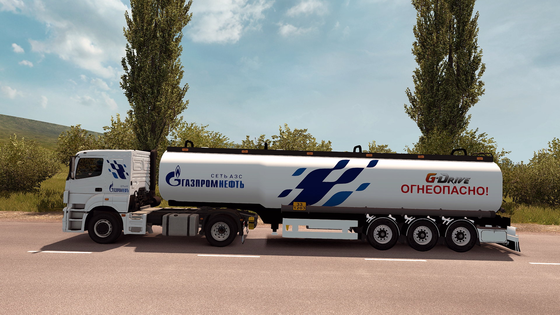 eurotrucks2 2018-04-25 19-12-01.png - Euro Truck Simulator 2 Транспорт