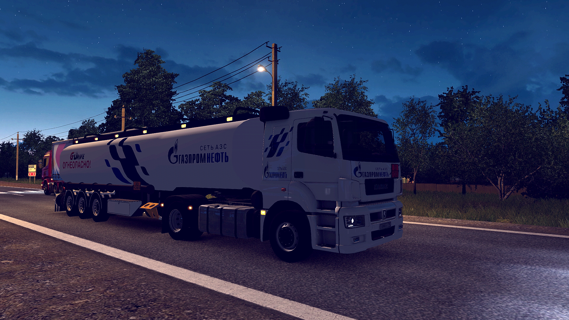 eurotrucks2 2018-04-30 16-56-37.png - Euro Truck Simulator 2 Транспорт
