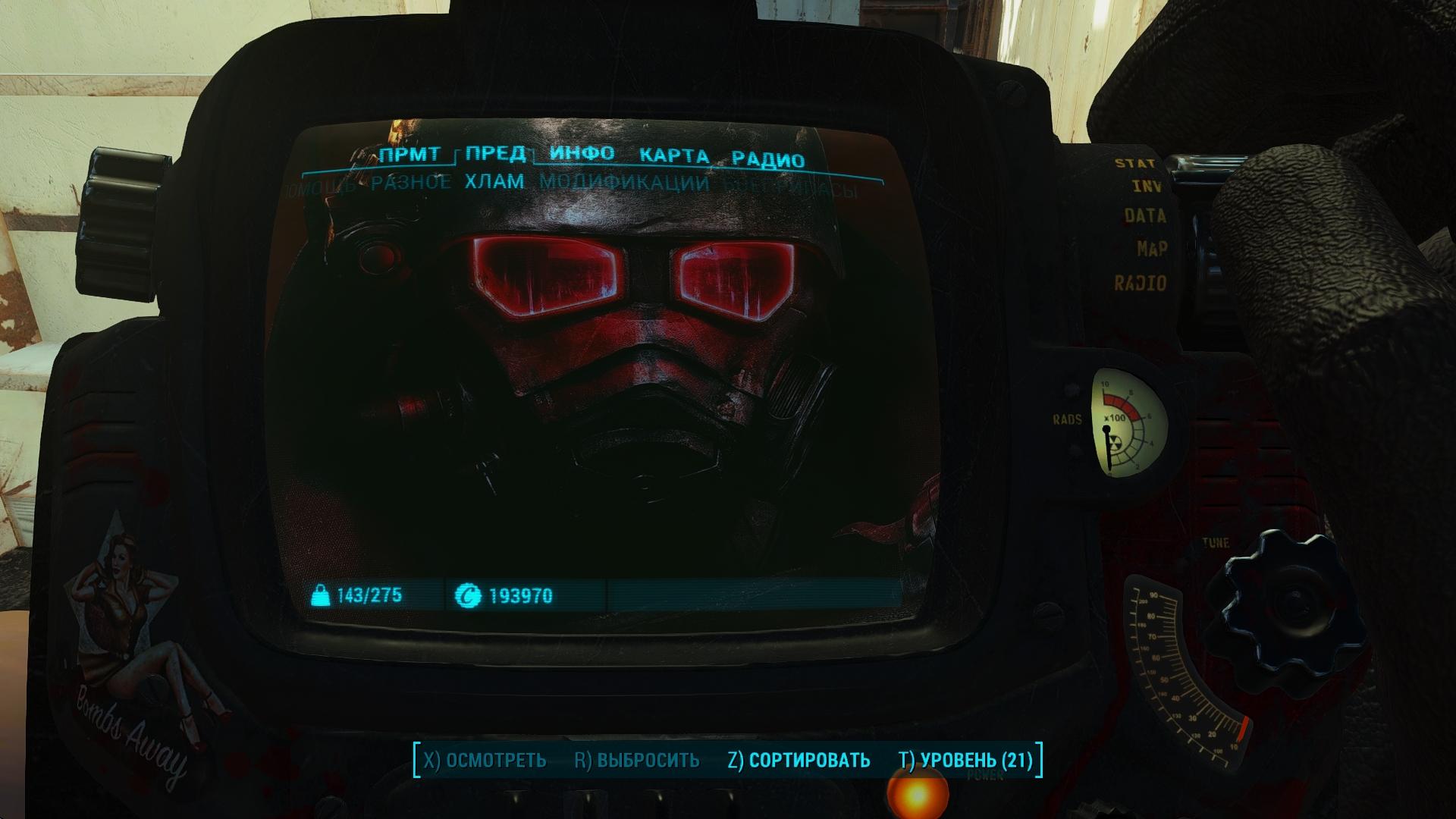 00040.Jpg - Fallout 4