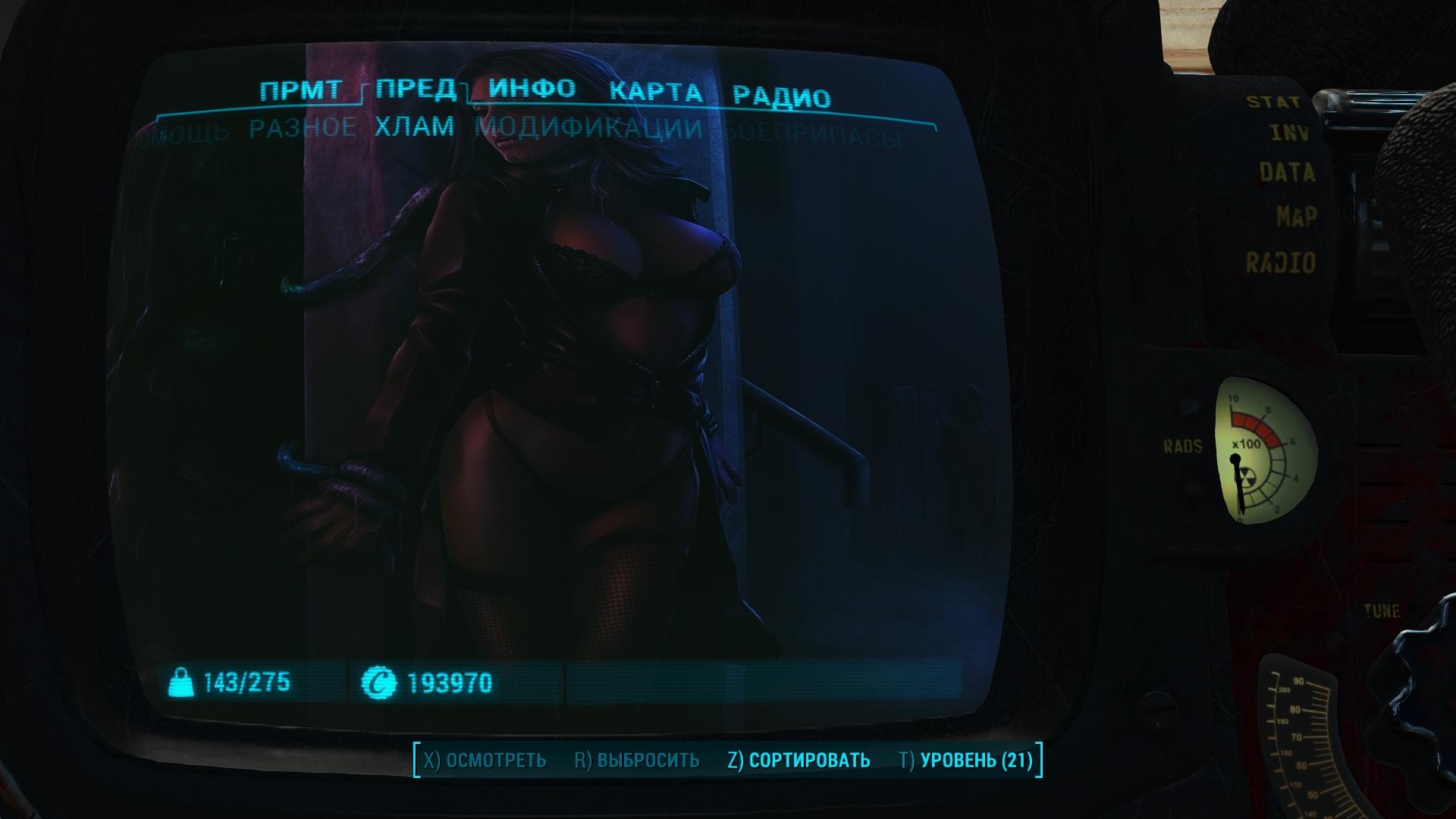 00047.Jpg - Fallout 4