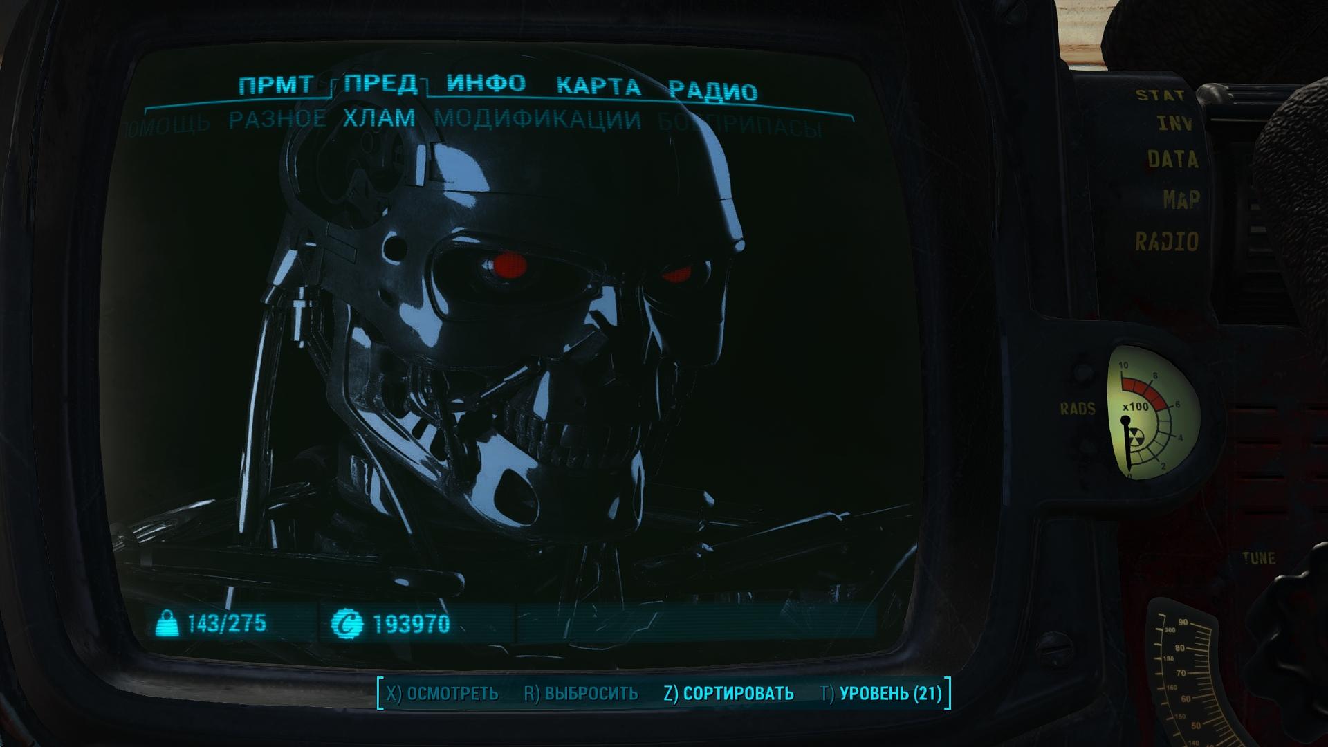00053.Jpg - Fallout 4