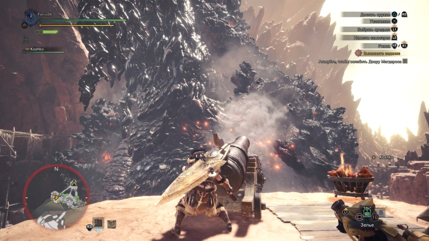 3fa03c2c3772ea3b8c10e37185a0eabe.jpg - Monster Hunter: World