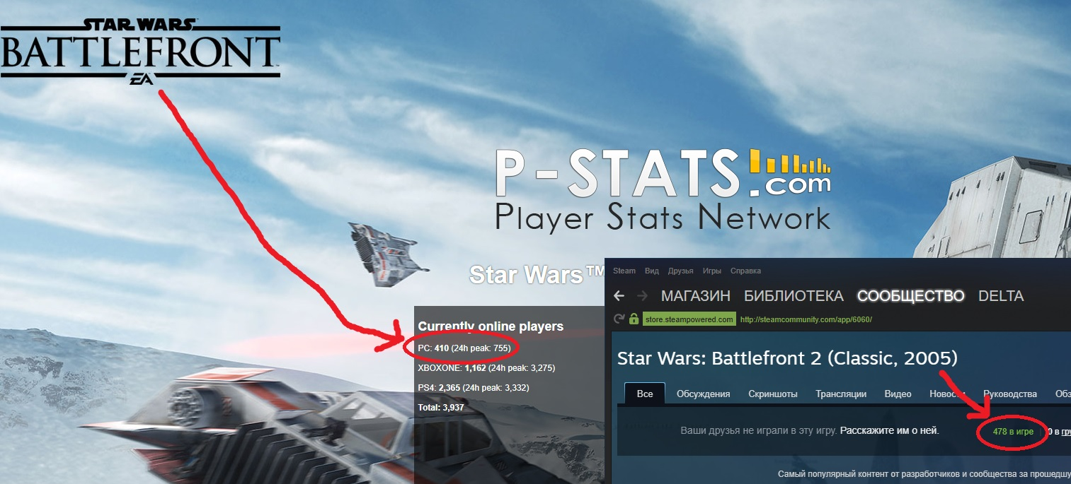 2.jpg - Star Wars: Battlefront 2