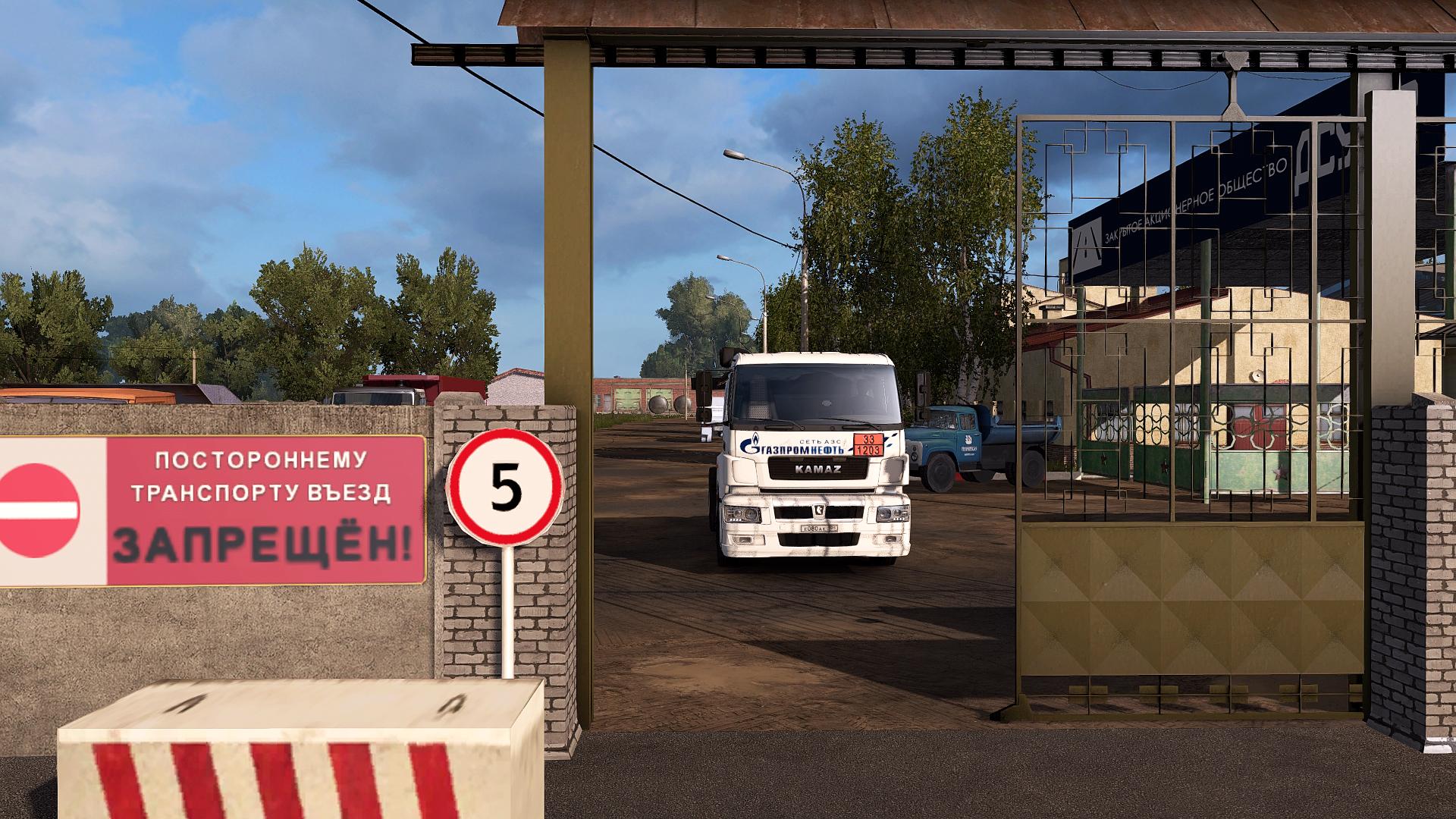 eurotrucks2 2018-05-06 16-39-18.png - Euro Truck Simulator 2