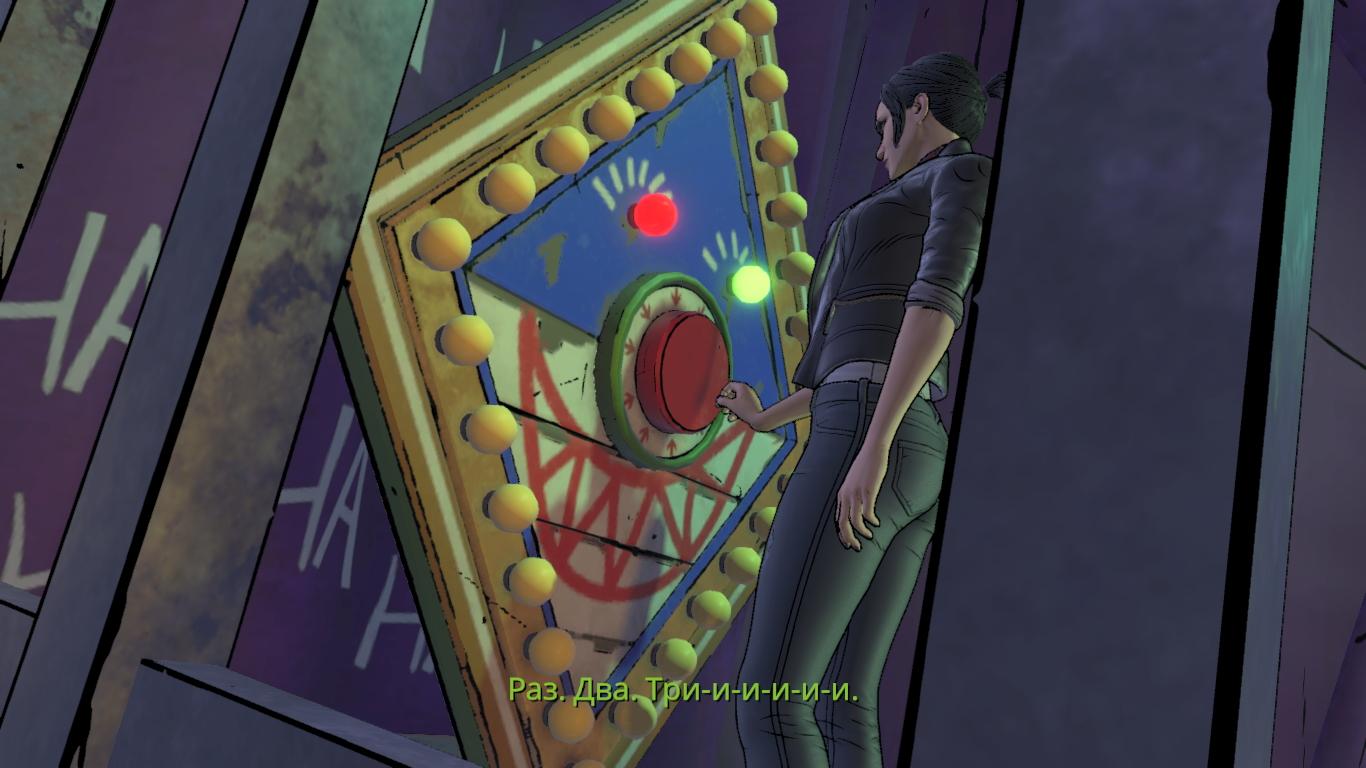 014.jpg - Batman: The Enemy Within