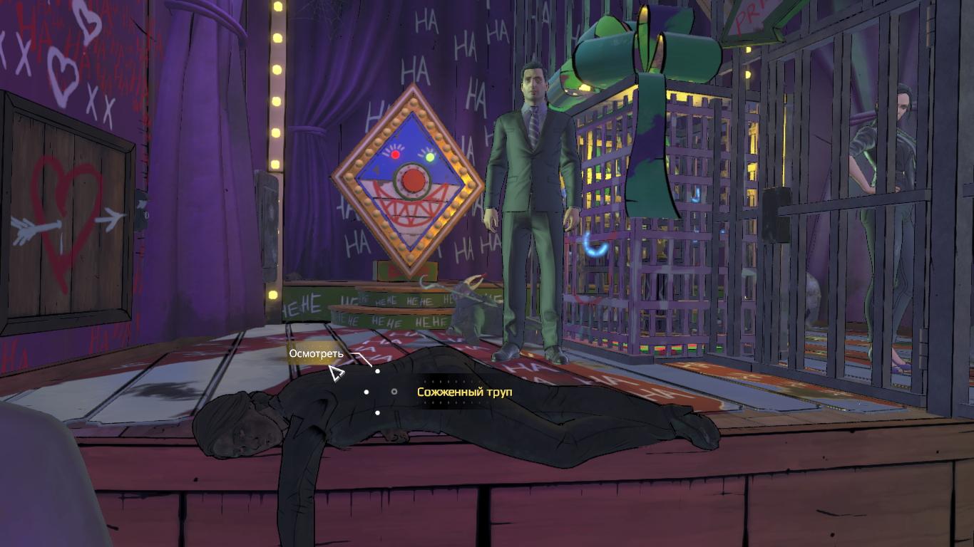 015.jpg - Batman: The Enemy Within