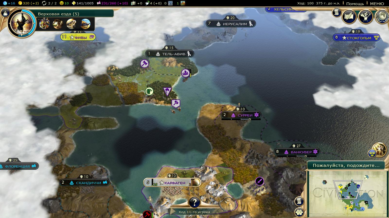 Британская Колумбия, Флоренция и Израиль - Sid Meier's Civilization 5 Моды