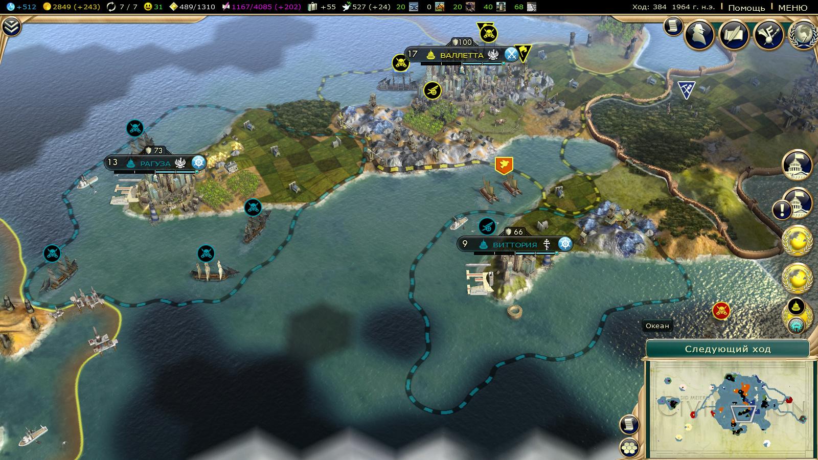 Малые государства делятся с союзниками ресурсами со всех своих городов - Sid Meier's Civilization 5 Моды