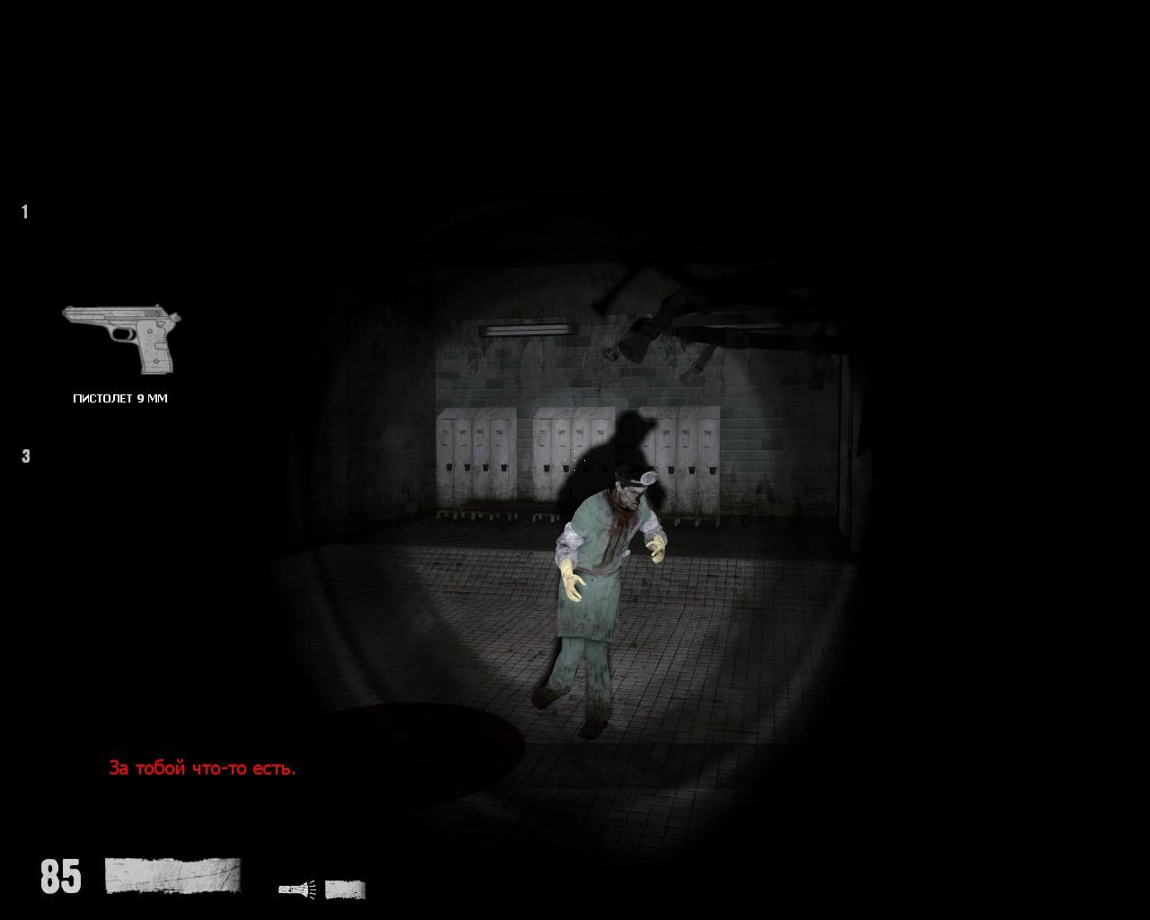hl2 2015-02-05 22-42-47-44.jpg - Half-Life 2