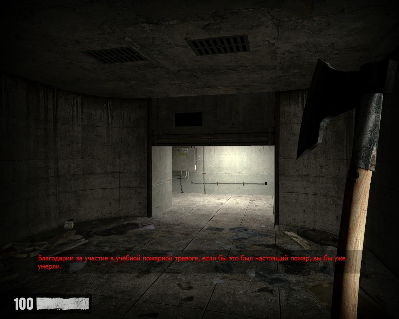 hl2 2015-02-05 23-04-18-18.jpg - Half-Life 2