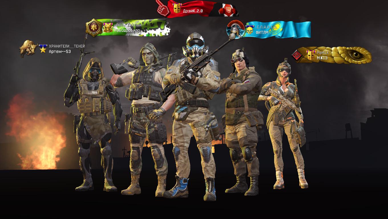 Warface_180515_1442.jpg - Warface