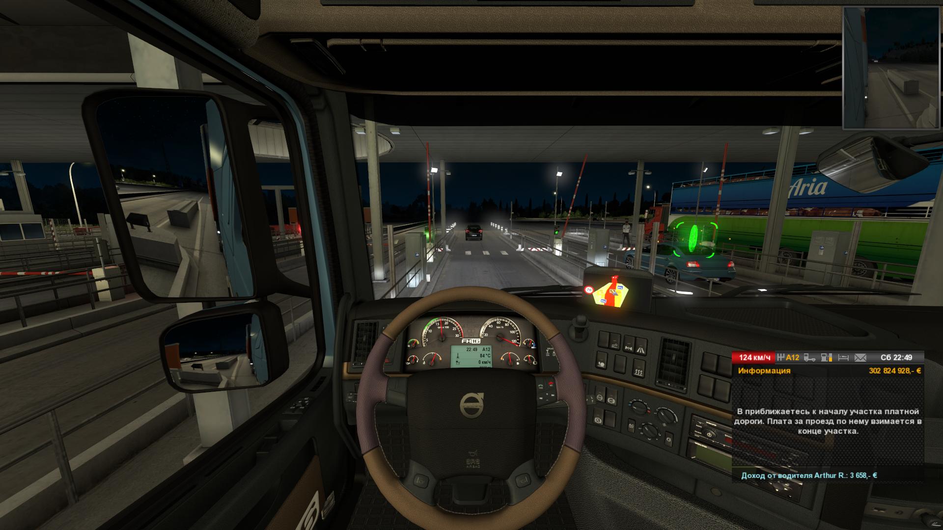 eurotrucks2_2017_10_24_23_38_37_018.png - Euro Truck Simulator 2