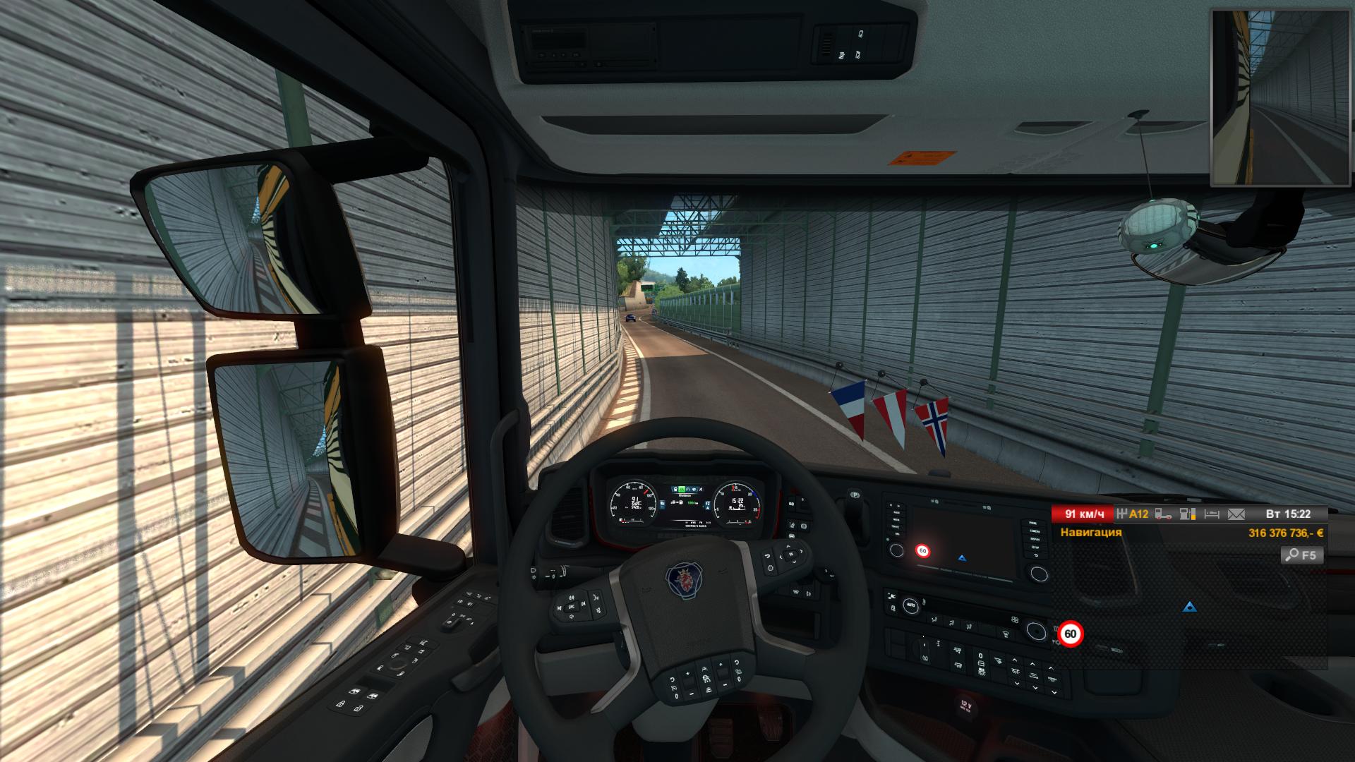 eurotrucks2_2017_11_18_22_41_37_614.png - Euro Truck Simulator 2