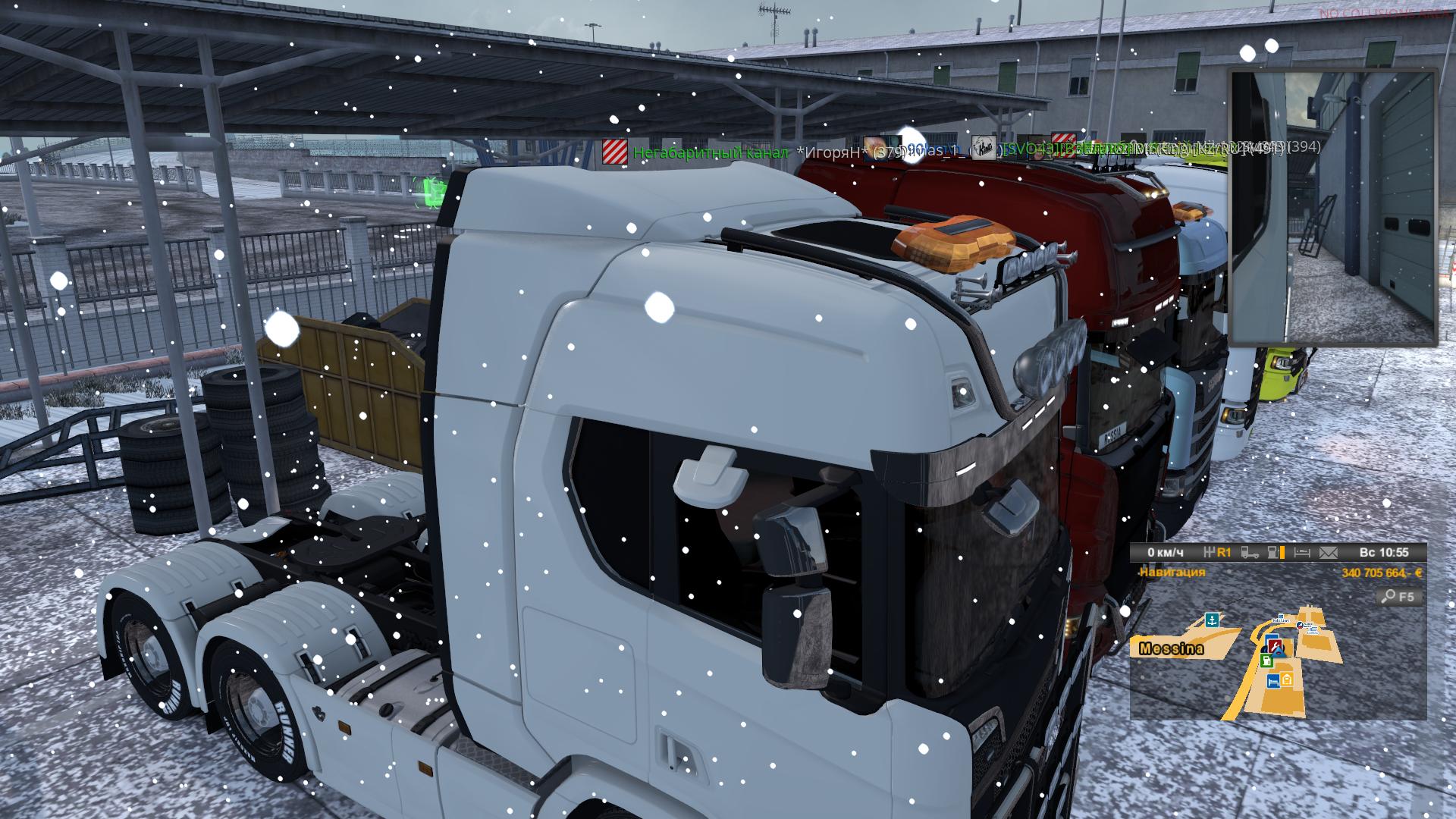 eurotrucks2_2018_01_08_19_05_49_225.png - Euro Truck Simulator 2
