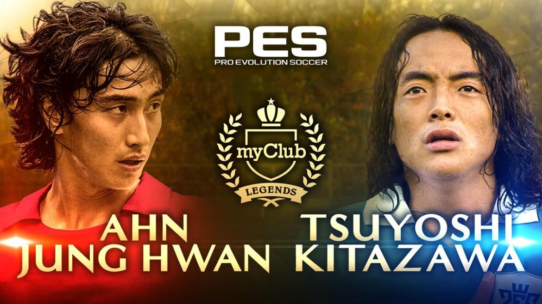 main_ahn_kitazawa_pes.jpg - Pro Evolution Soccer 2018
