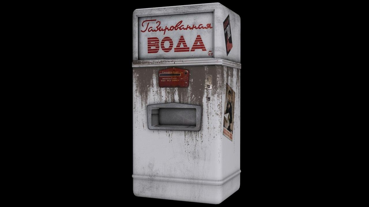 Автомат по продаже газированной воды - Next Day: Survival Модель, Рендер, Скриншот