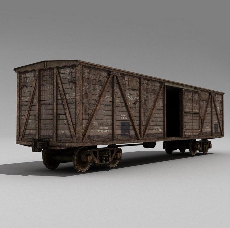 Вагон - Next Day: Survival Транспорт