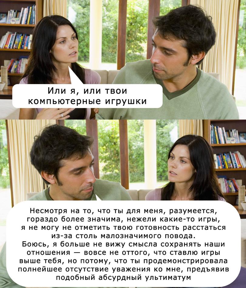Отношения и адекватность) - - Юмор