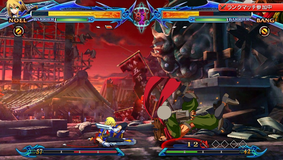 BlazBlue: Chronophantasma - BlazBlue: Chronophantasma