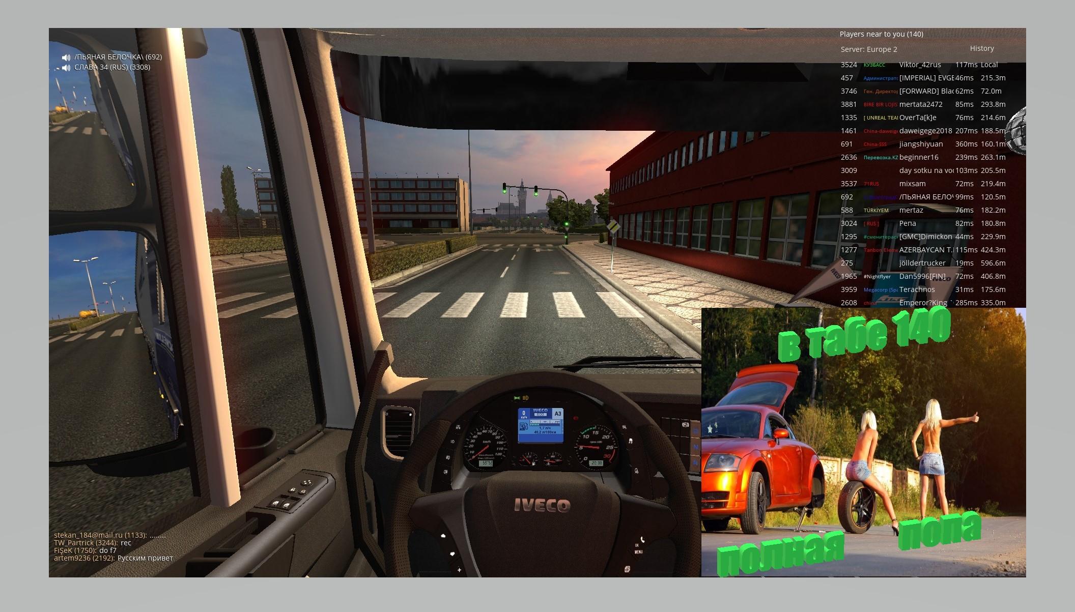 20180531214200_1.jpg - Euro Truck Simulator 2