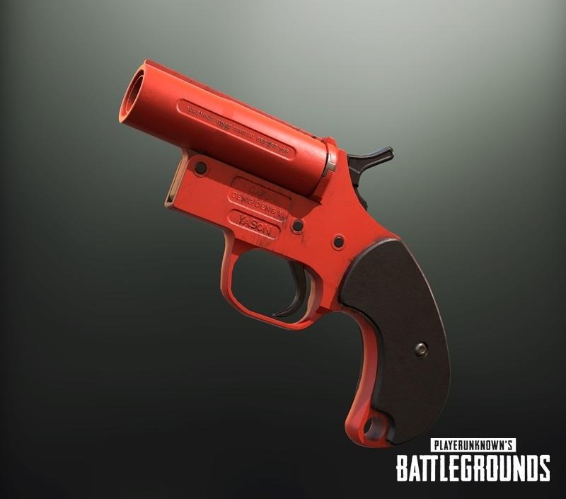 PlayerUnknown's Battlegrounds - PlayerUnknown's Battlegrounds Оружие