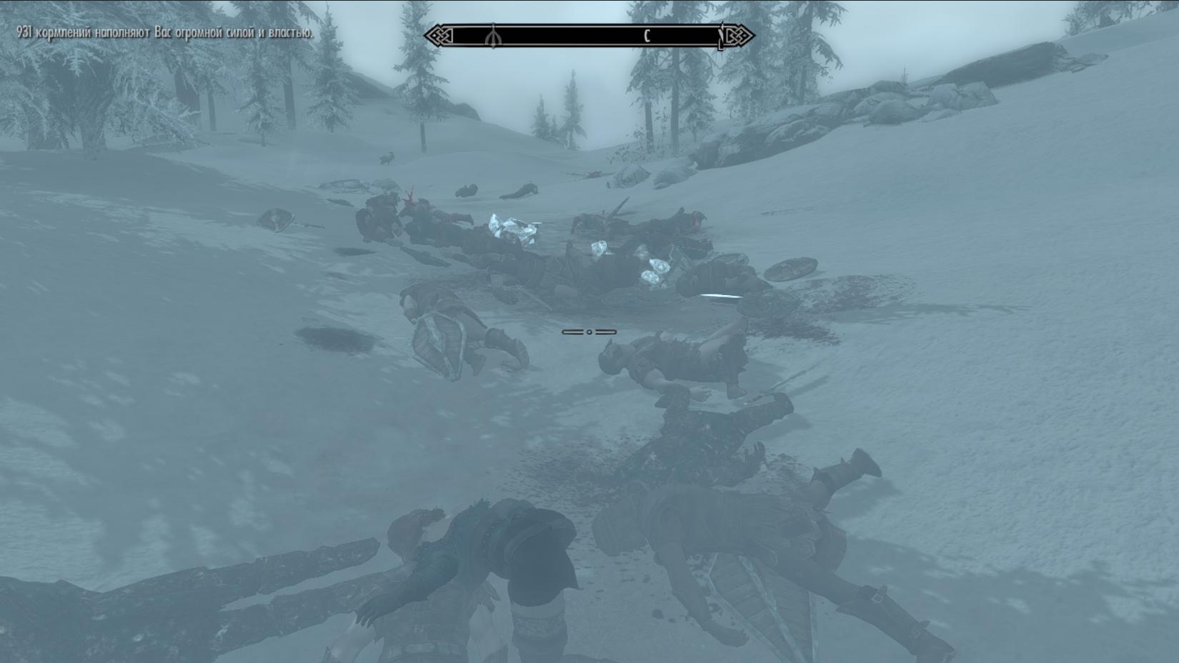 Пир после битвы! Но рекой течёт не вино, а кровь. - Elder Scrolls 5: Skyrim, the