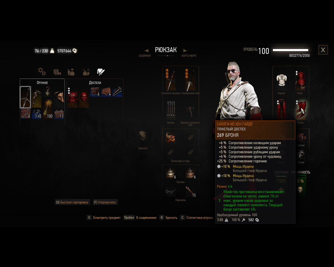witcher3 2018-06-04 01-55-27-243.jpg - Witcher 3: Wild Hunt, the