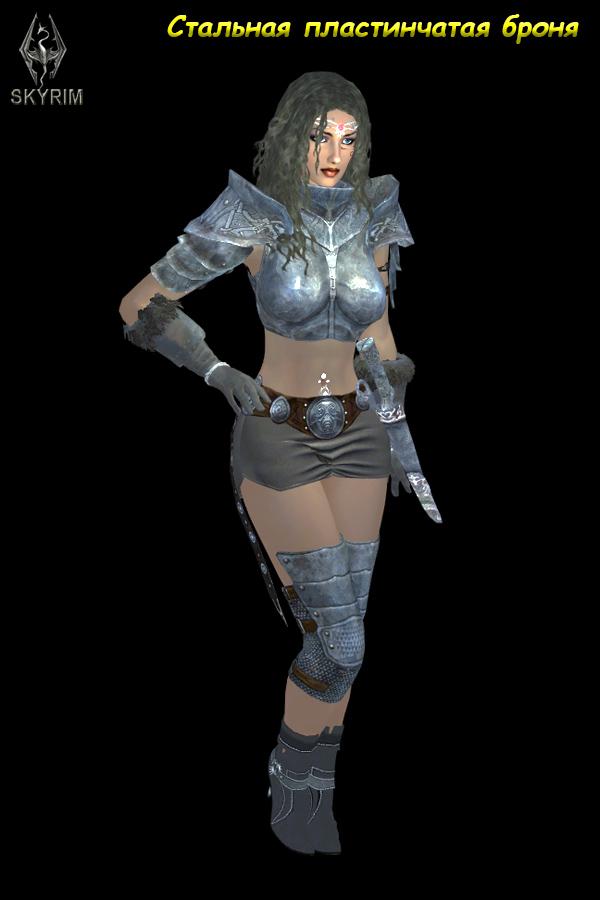 548. Стальная пластинчатая броня.jpg - Elder Scrolls 5: Skyrim, the CBBE, Сборка-21
