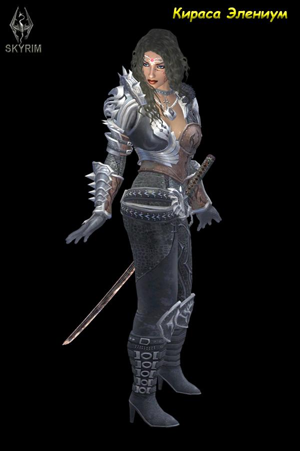 550. Кираса Элениум.jpg - Elder Scrolls 5: Skyrim, the CBBE, Сборка-21