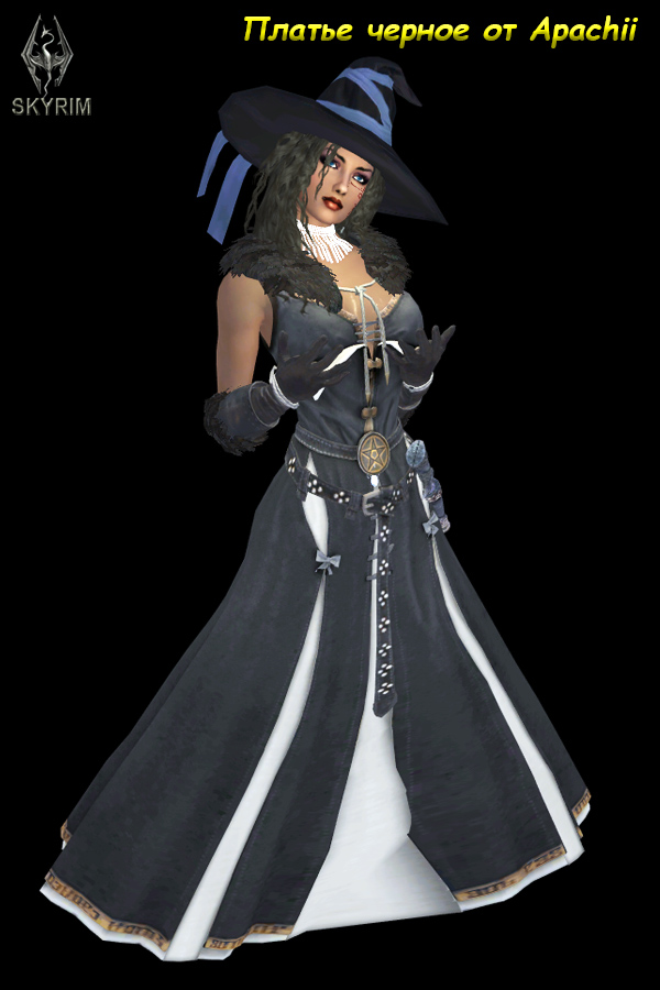 554. Платье черное от Apachii.jpg - Elder Scrolls 5: Skyrim, the CBBE, Сборка-21