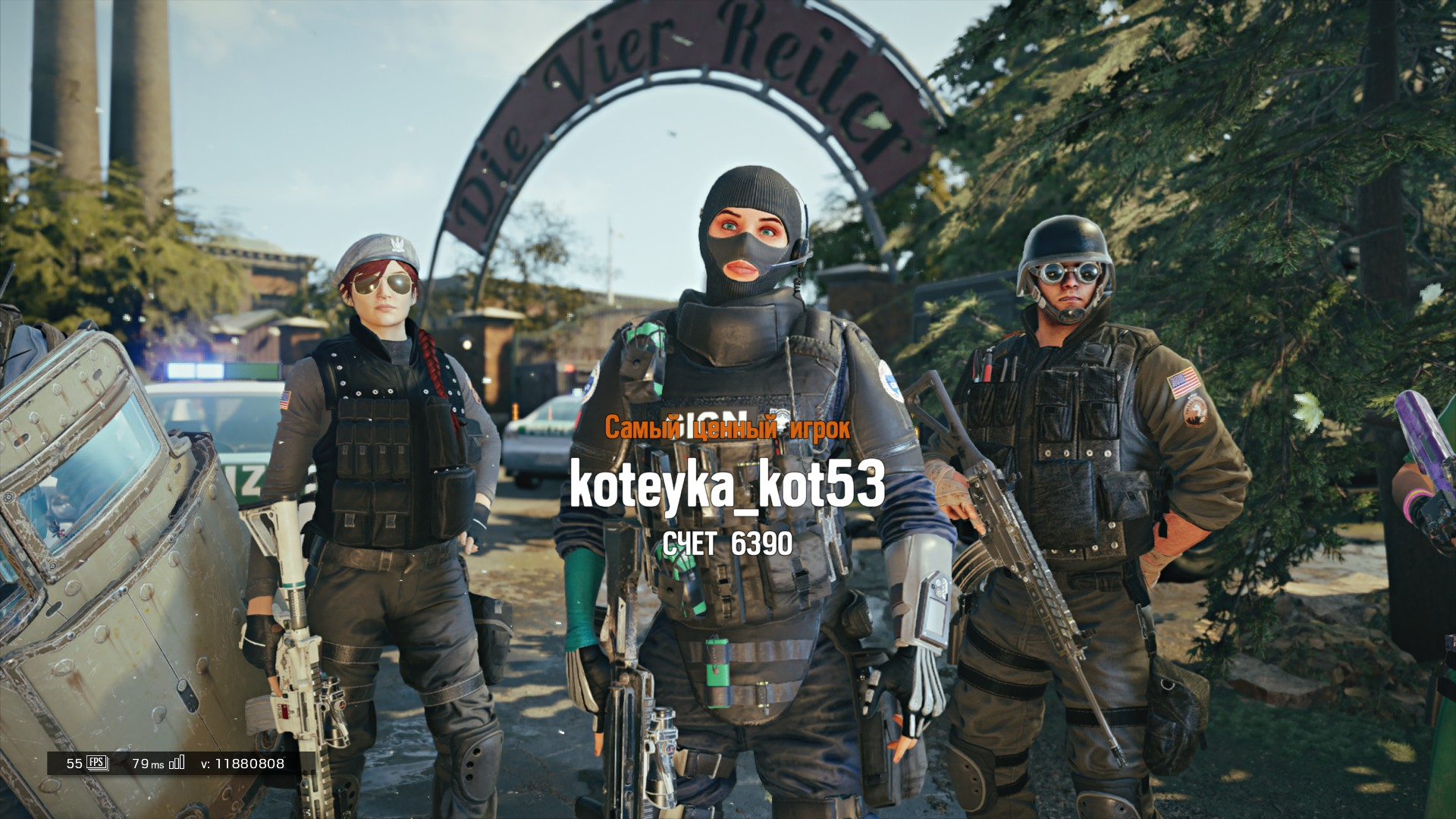 загруженное (1).jpg - Tom Clancy's Rainbow Six: Siege
