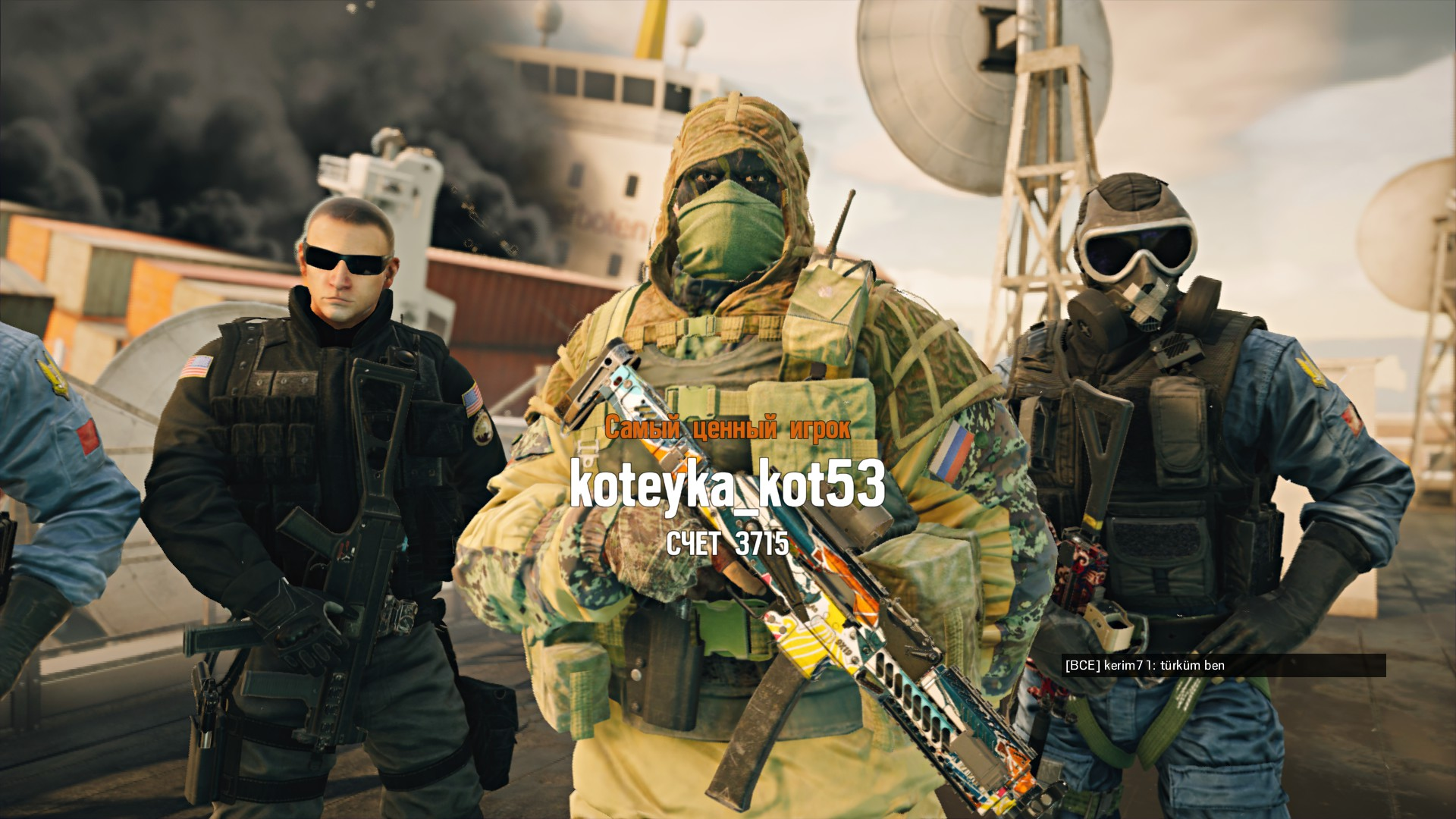 359550_screenshots_20161205191043_1.jpg - Tom Clancy's Rainbow Six: Siege