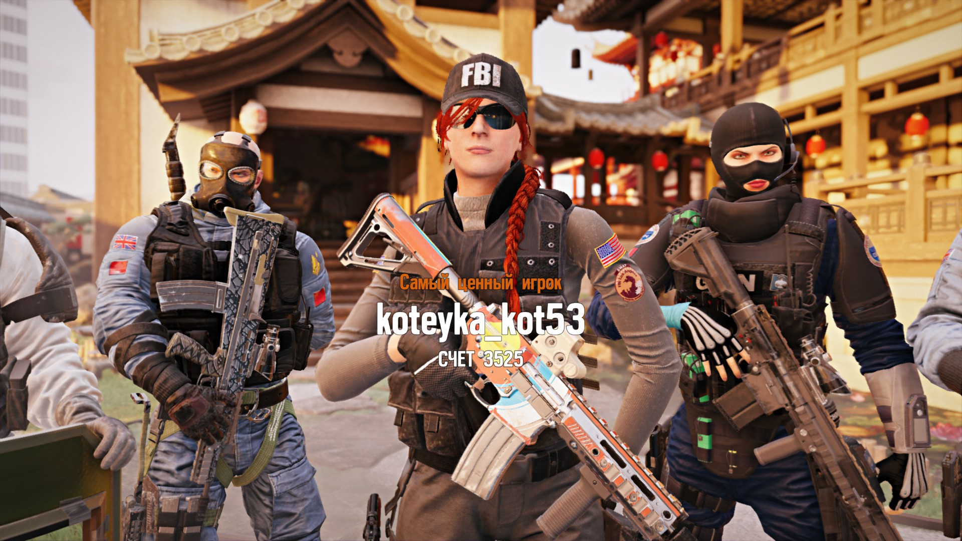 359550_screenshots_20161206173343_1.jpg - Tom Clancy's Rainbow Six: Siege
