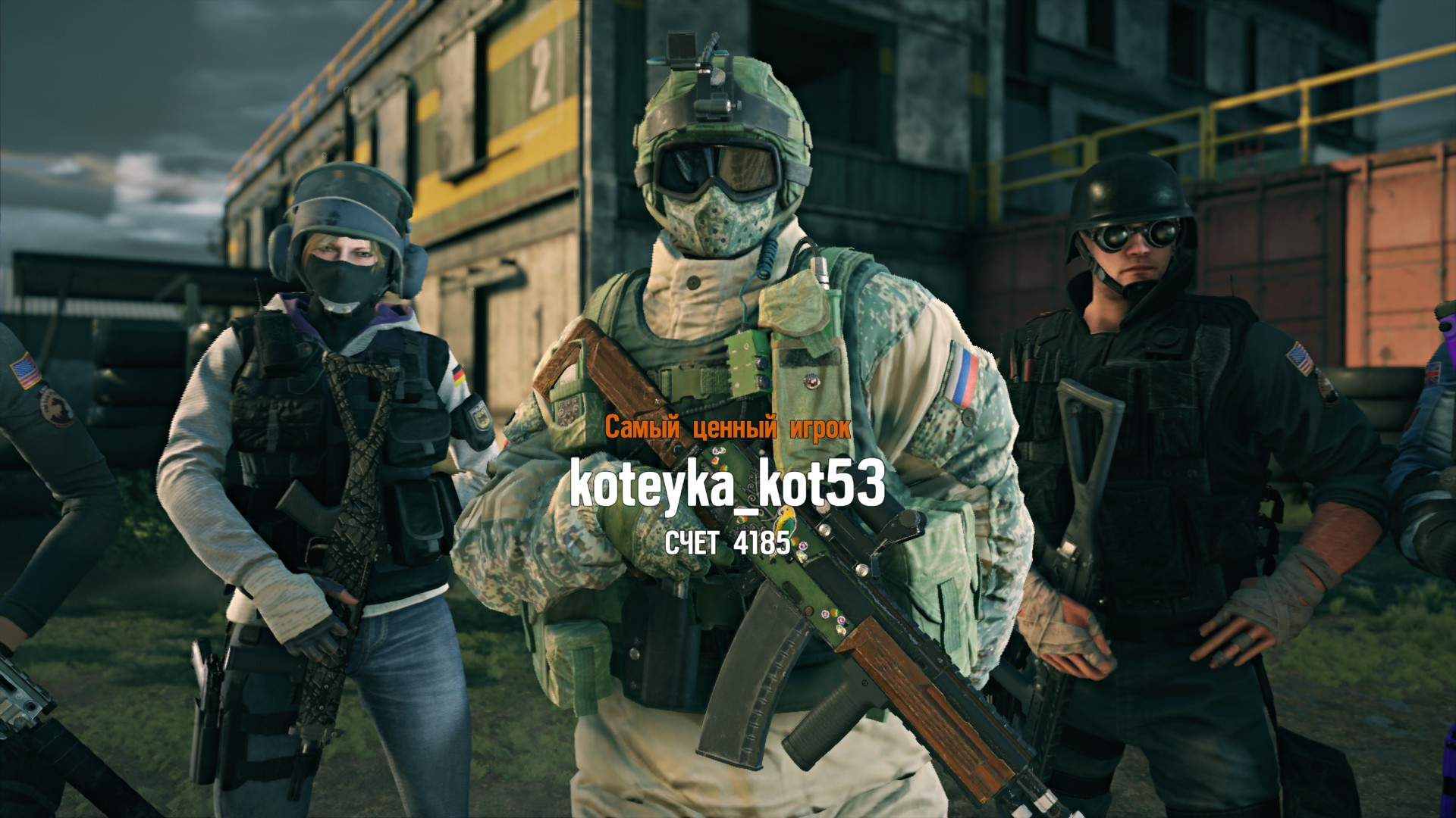 359550_screenshots_20170109174358_1.jpg - Tom Clancy's Rainbow Six: Siege