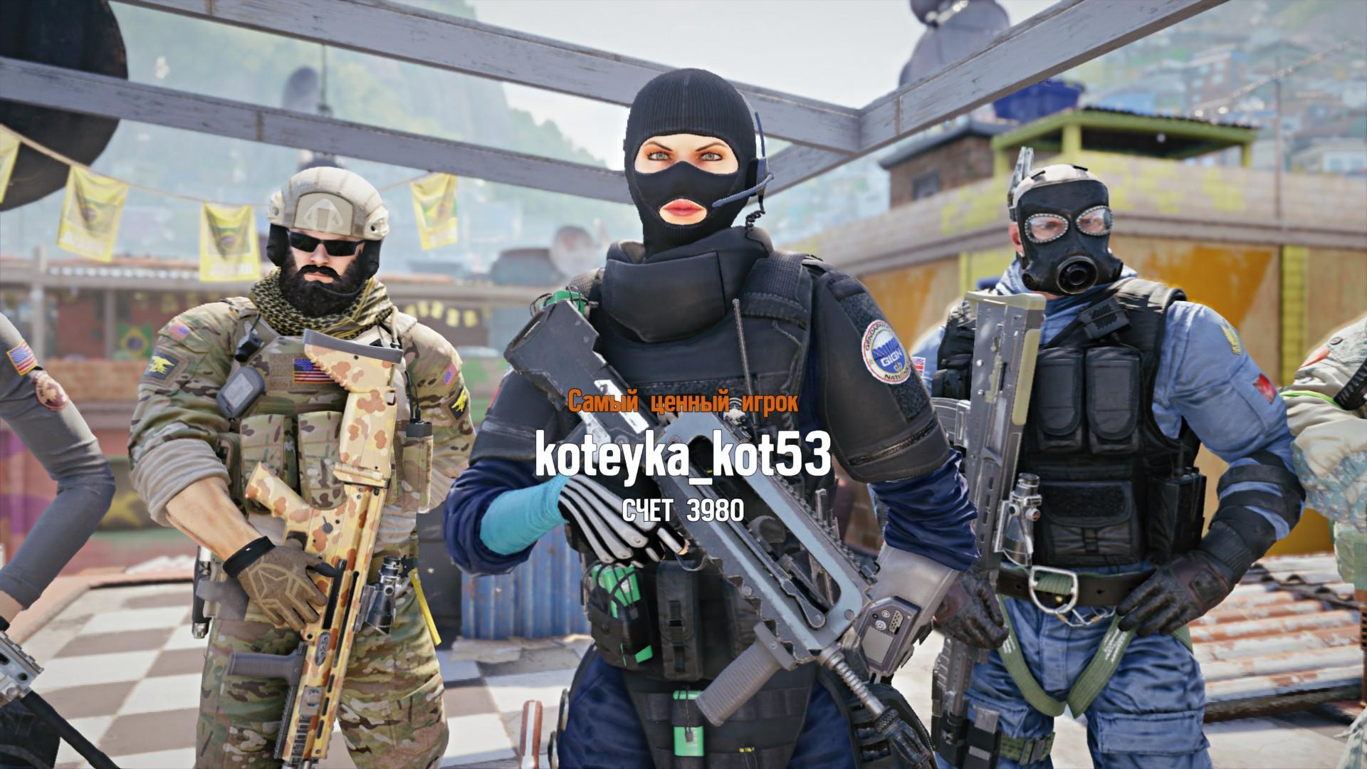359550_screenshots_20170116195734_1.jpg - Tom Clancy's Rainbow Six: Siege