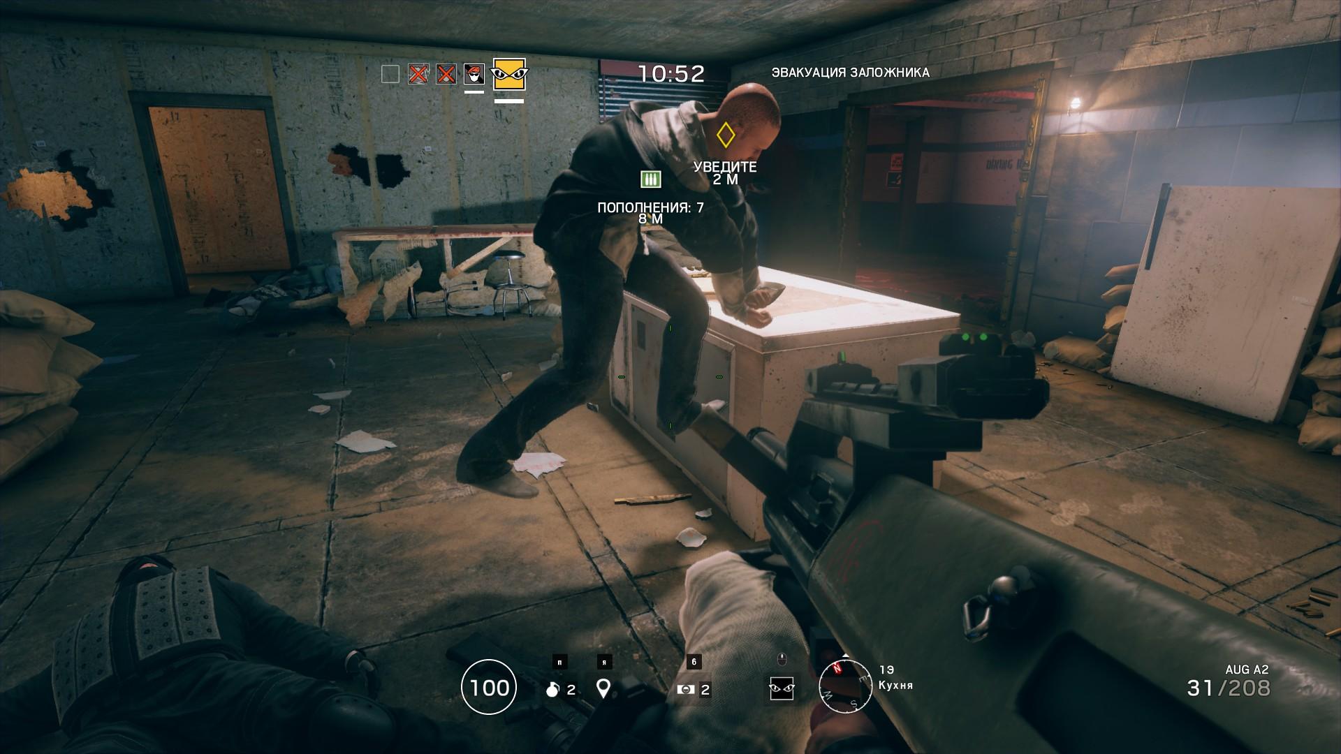 359550_screenshots_20170404183103_1.jpg - Tom Clancy's Rainbow Six: Siege