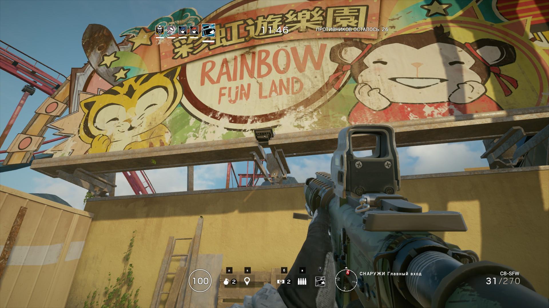 359550_screenshots_20171008131117_1.jpg - Tom Clancy's Rainbow Six: Siege