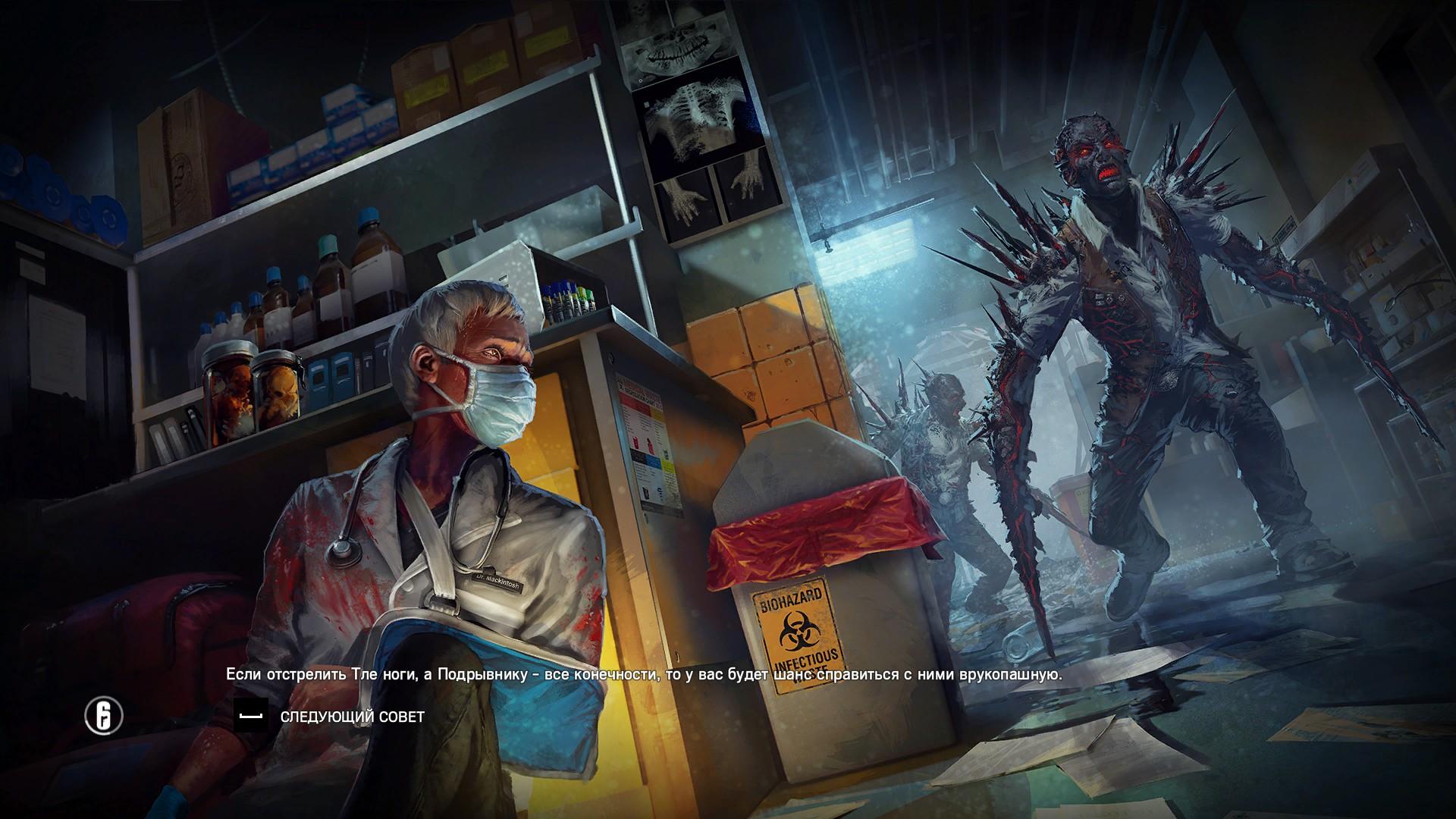 359550_screenshots_20180307155640_1.jpg - Tom Clancy's Rainbow Six: Siege