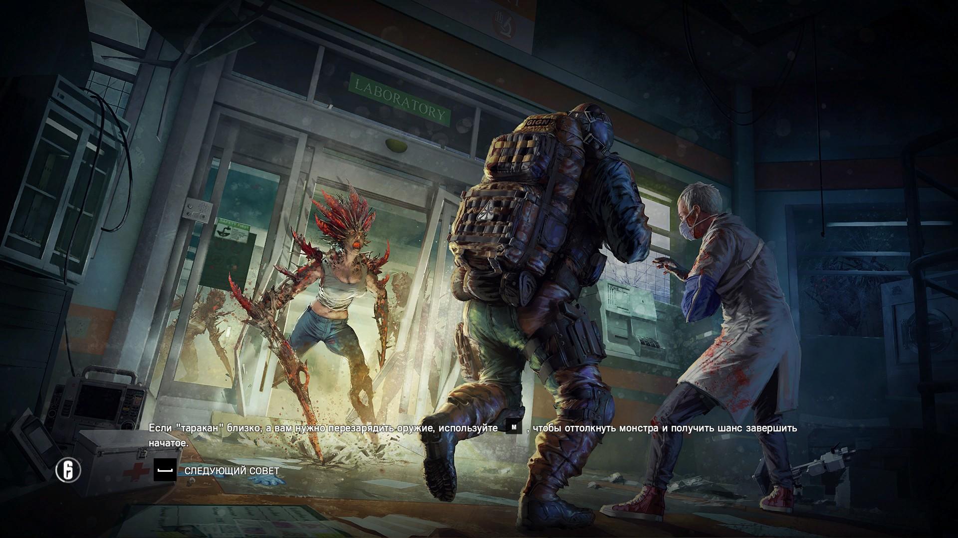 359550_screenshots_20180307155649_1.jpg - Tom Clancy's Rainbow Six: Siege