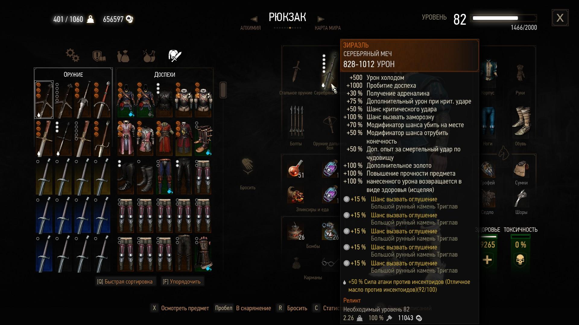 Зираэль.jpg - Witcher 3: Wild Hunt, the
