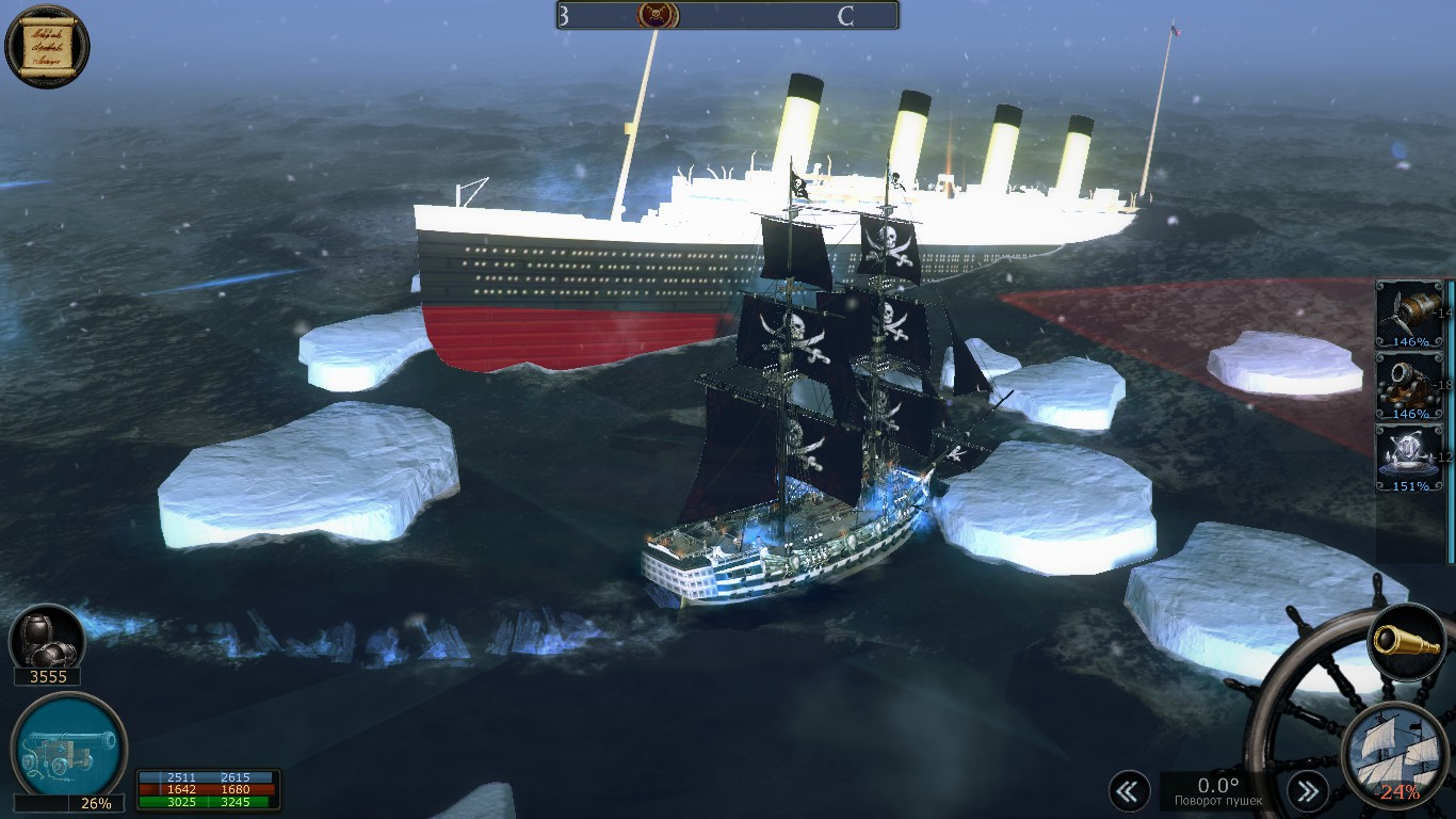 Титаник?? - Tempest