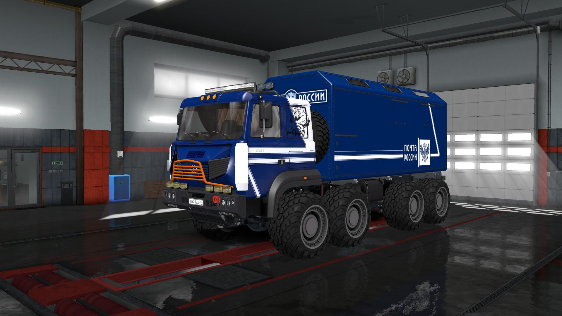 20180610042726_1.jpg - Euro Truck Simulator 2