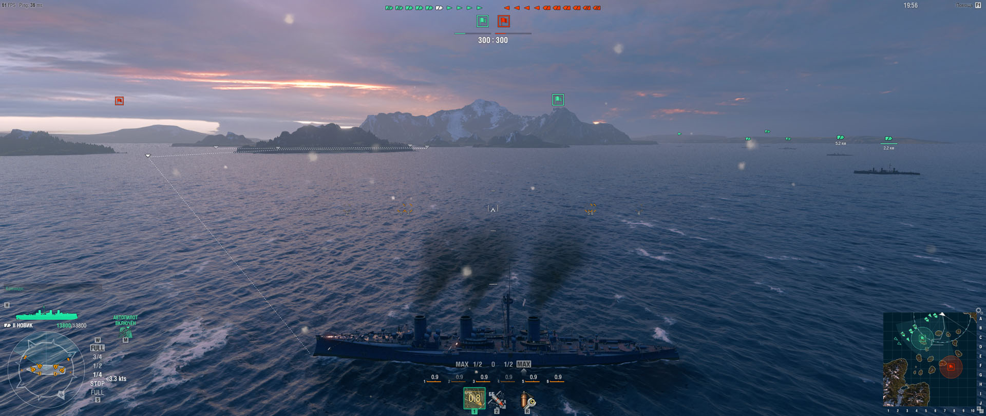 World of Warships Screenshot 2018.06.13 - 15.55.49.28.jpg - World of Warships