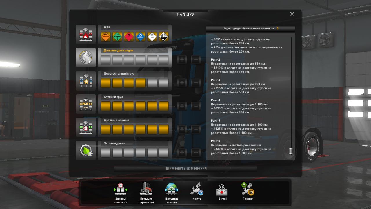 eurotrucks2 2018-06-14 22-30-32-011.png - Euro Truck Simulator 2