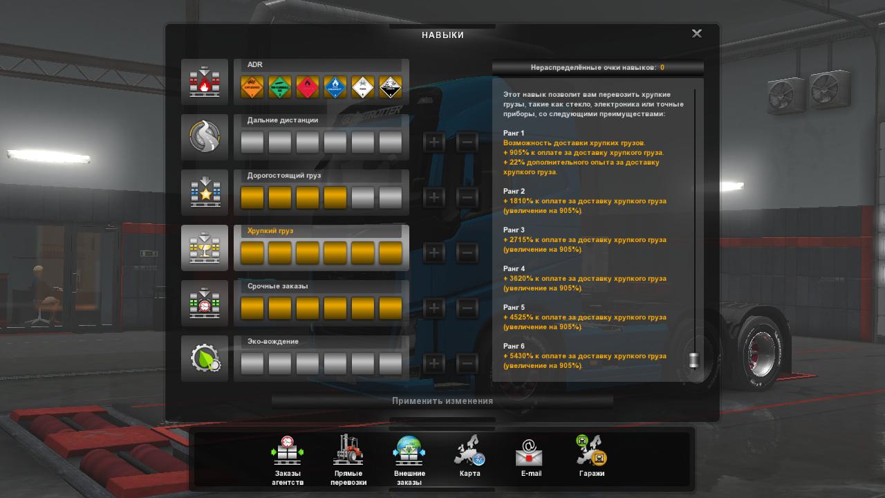 eurotrucks2 2018-06-14 22-30-35-964.png - Euro Truck Simulator 2
